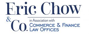 Commerce & Finance Law Offices in Association with Eric  Chow & Co.